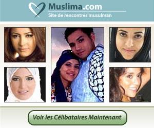 Inchallah site de rencontre musulmane